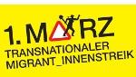 Bannerwerbunb: 1. März - transnationaler Migrant_innenstreik