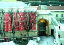 Türkei-Fahnen auf der Fassade der Kunsthalle