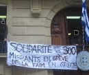 Occupation of Greek Embassy in Paris on 4th of March 2011.