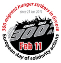 300 migrant hunger strikers in greece - european day of solidarity actions - 11. feb 2011