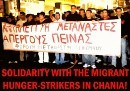 Solidarity With The Migrant Hunger-Strikers in Chania