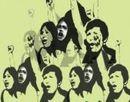 Irans Frauen wehren sich