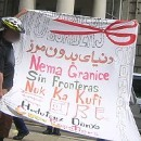 Solidarity protest in front of French Embassy, London, 20 July 2009