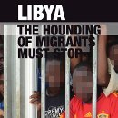 Libya: the hounding of migrants must stop - Cover