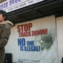 Protest, 24. Feb 2008